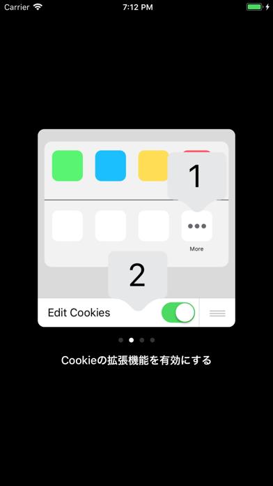 Cookieエディタのおすすめ画像2