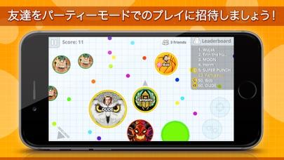 Agar.ioのスクリーンショット3
