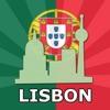 リスボン 旅行ガイド - iPhoneアプリ