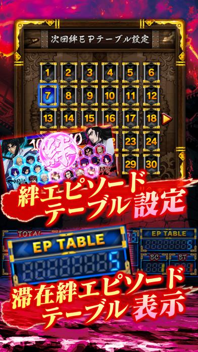 SLOTバジリスク~甲賀忍法帖~絆のスクリーンショット4