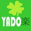 宿泊検索 YADO-楽