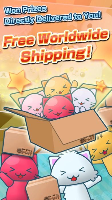 Screenshot for Crane Game Toreba in Hong Kong App Store