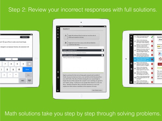 SOLARO — Improve Your Grades Screenshot