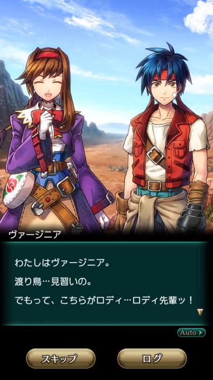 ワイルドアームズ ミリオンメモリーズ screenshot-5