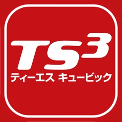ts3 clubic