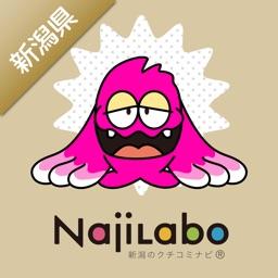 なじらぼ!チェックインアプリ-新潟県のお店・スポット簡単検索