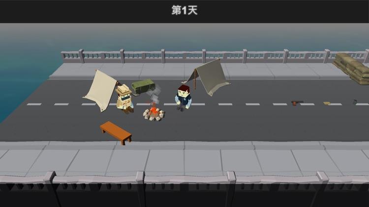Xiaotao's Shoot Zombie screenshot-0