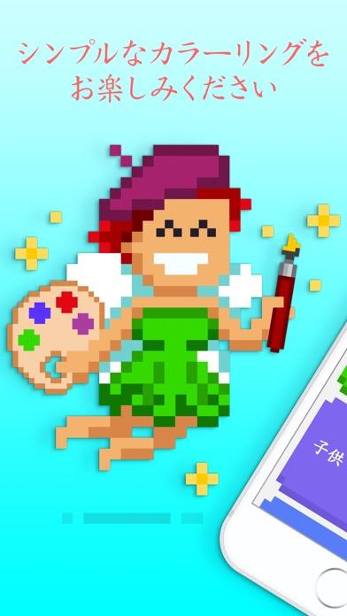 https://is1-ssl.mzstatic.com/image/thumb/Purple128/v4/da/43/68/da43684d-3327-f412-24fd-7f3edbfe3028/source/392x696bb.jpg