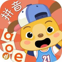 麦田拼音-儿童拼音学习和汉语拼音学习游戏