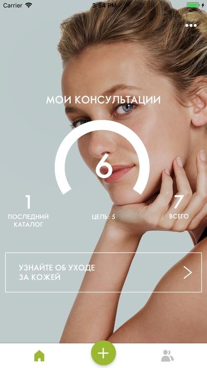 Oriflame SkinExpert by Oriflame c6eb797e72c