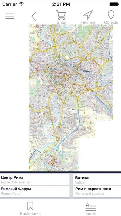 Rome. City map by AGT Geocentre