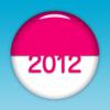 病院からもらった薬がすぐわかる! くすり55検索2012