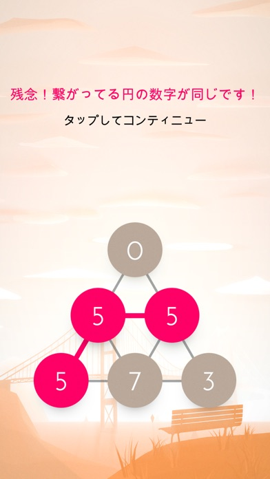 Cotrio screenshot1