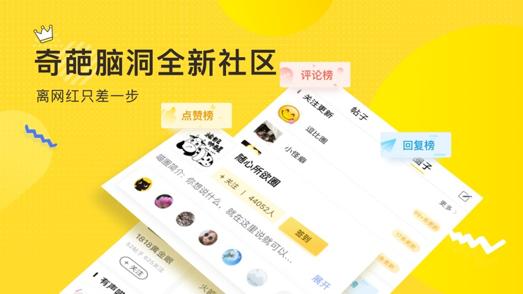 唔哩头条 screenshot-3