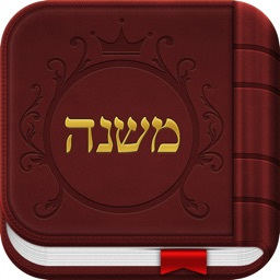iMishna HD - English and Audio
