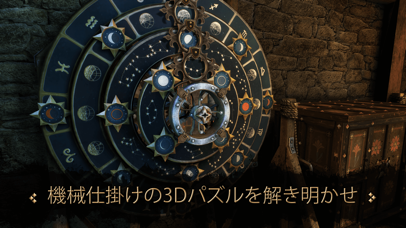 Screenshot for The House of da Vinci in Japan App Store
