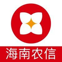 海南农信企业手机银行