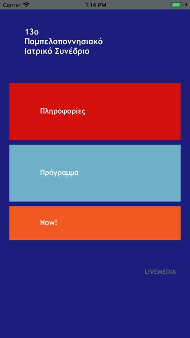 点击获取IEDEP2018