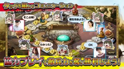 三国志ダイス ~天下統一~ 【国盗りボードゲーム】のスクリーンショット3