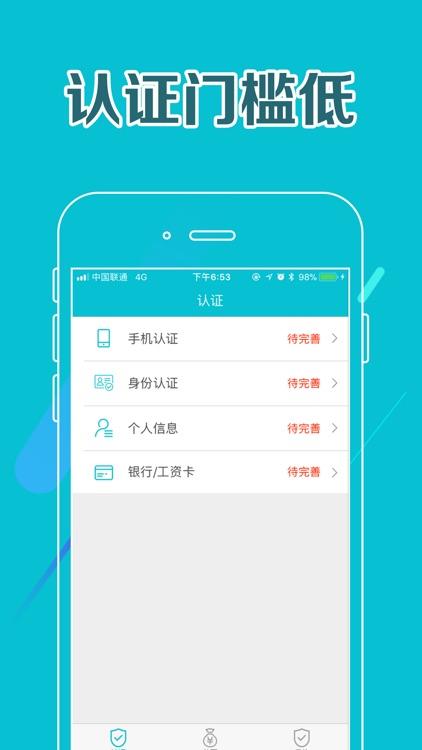 现金贷款-手机小额贷款软件的贷款平台