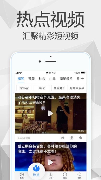 百度视频 - 延禧攻略首播 screenshot-3