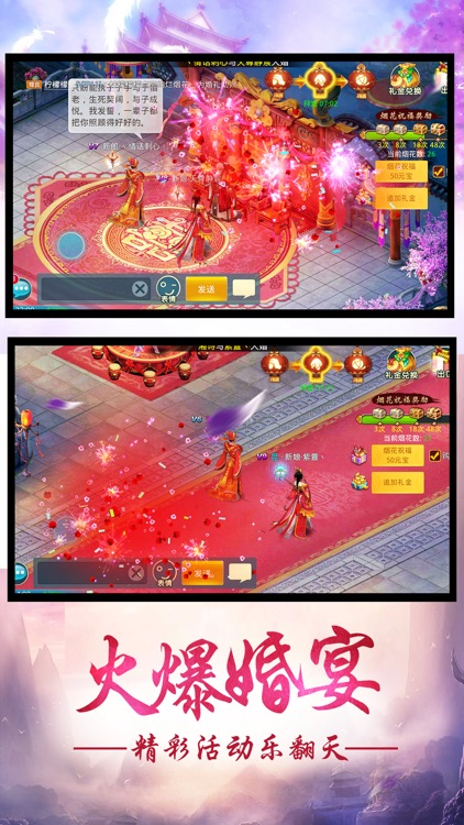 情剑风云诀-剑侠情缘动作手游 screenshot-4