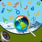 Digital French Arab Dictionary icon