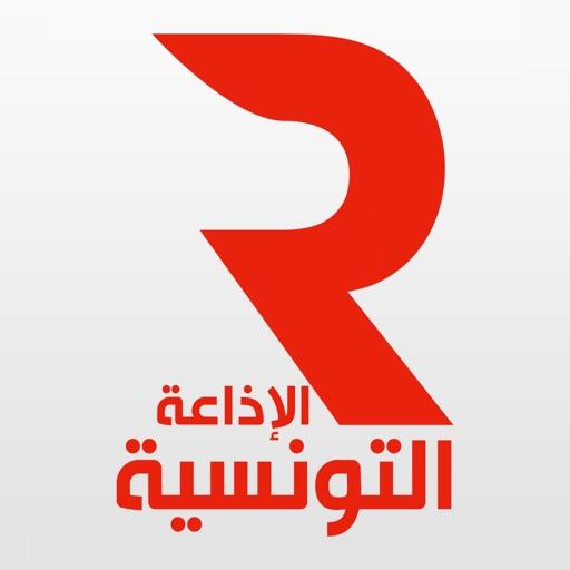 الإذاعة التونسية
