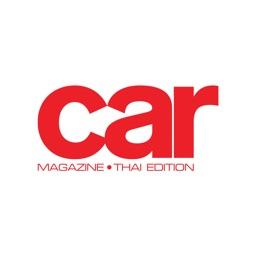 Car Thailand