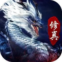 龙王传说:全民苍穹,完美的永恒世界!