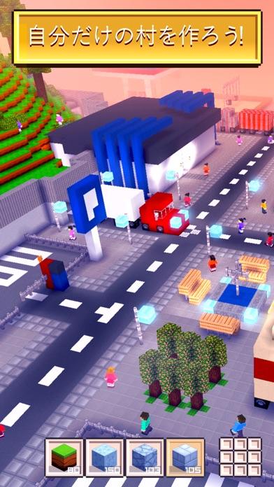 街づくりシミュレーションゲーム Block Craft 3Dスクリーンショット5