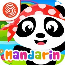 Kids Learn Mandarin Premium