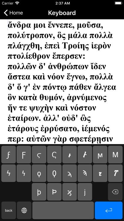 AGK Ancient Greek Keyboard