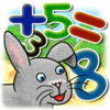 Animal Math Trainer