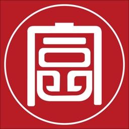 中富银元-14%年化收益投资理财