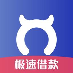 牛呗现金借钱—短期小额借款贷款软件