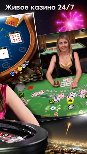 бонус за регистрацию в казино 2015