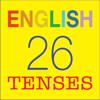 26 английских времен