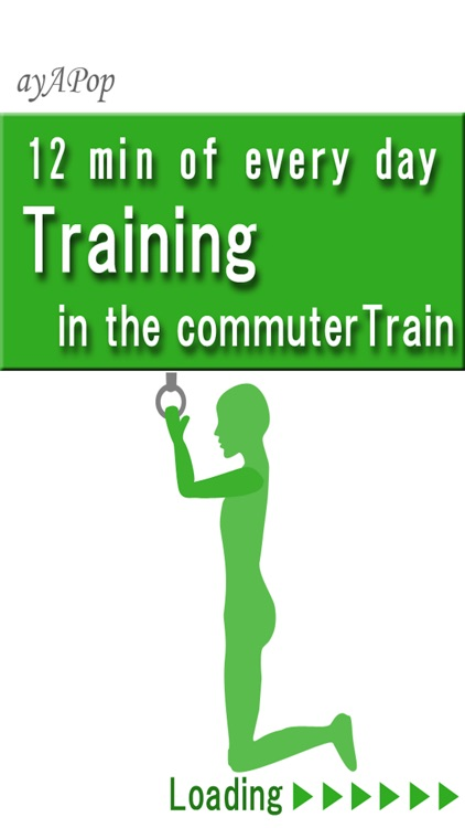 Training in the Train