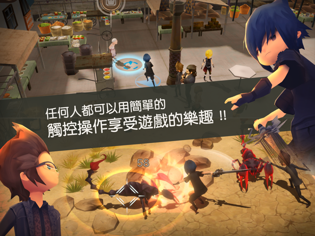 ‎FINALFANTASY XV POCKET EDITION Screenshot