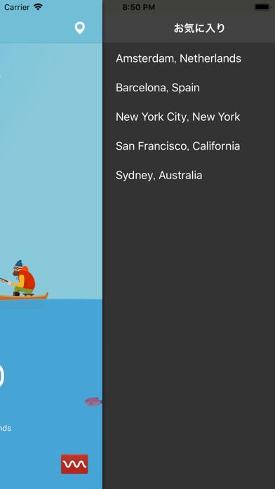 漁師のための潮 ScreenShot5
