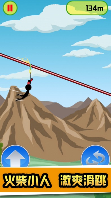 Rope Stickman-Jump to the End 1