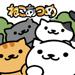 46.Neko Atsume: Kitty Collector
