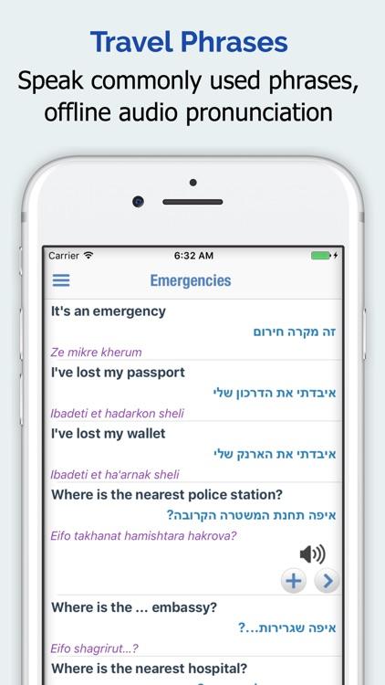Hebrew Dictionary + screenshot-3