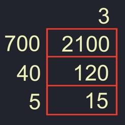 Grid Multiplication