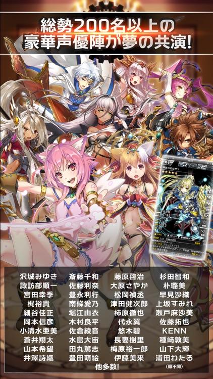 千メモ!【つなゲー】サウザンドメモリーズ [RPG] screenshot-4