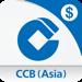 中国建设银行(亚洲)手机应用程式