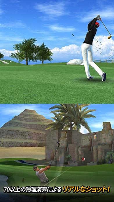 ゴルフスター