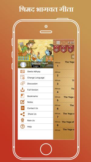 Shreemad Bhagwad Geeta on the App Store