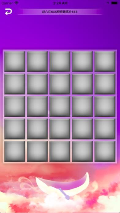https://is1-ssl.mzstatic.com/image/thumb/Purple128/v4/e2/f8/22/e2f82219-d593-4aa1-6dc2-1ad71435a3ff/source/392x696bb.jpg